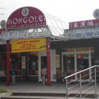 Restaurant Mongolei - Bild 8 - ansehen