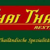 THAI THAANI Restaurant - Bild 2 - ansehen