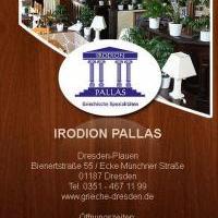 Restaurant Irodion Pallas - Bild 2 - ansehen