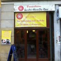 Tanoshimu Sushi Noodle Bar - Bild 3 - ansehen
