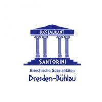 Restaurant Santorini - Bild 1 - ansehen