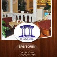 Restaurant Santorini - Bild 2 - ansehen