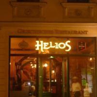 Helios - Bild 1 - ansehen