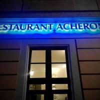 Restaurant Acheron - Bild 2 - ansehen