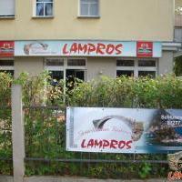Lampros - Bild 3 - ansehen