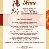 China Restaurant Sonne - Bild 11 - ansehen