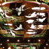 China Restaurant Sonne - Bild 2 - ansehen