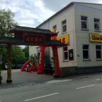 Chinarestaurant WAN BAO - Bild 2 - ansehen