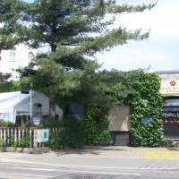 Schmidt's Bistro Bar & Pension - Bild 1 - ansehen