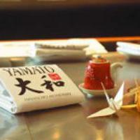 Restaurant Yamato in Leipzig auf restaurant01.de