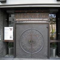 Logenhaus-Restaurant in Hamburg auf restaurant01.de