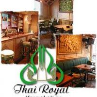 Thai Royal Karaoke Köln in Köln auf restaurant01.de