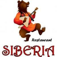 Siberia in Idstein auf restaurant01.de