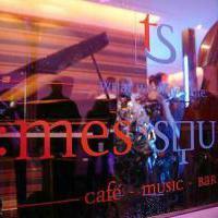 TIMES SQUARE in Dresden auf restaurant01.de