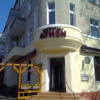 Restaurant Athen in Berlin auf restaurant01.de
