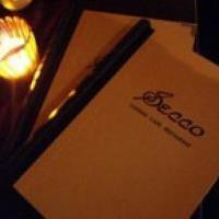 Secco Lounge Café Restaurant in Berlin auf restaurant01.de
