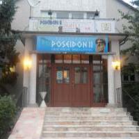 Poseidon II in Dresden auf restaurant01.de